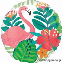 Μπαλόνι Foil Flamingo Tropical 45εκ.