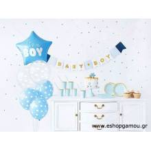 Party Kit Its a Boy (Σετ 49τεμ)