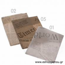 Πουγκιά Nonwoven Eco News Paper 12x9εκ.