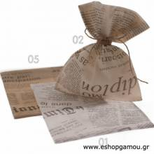 Πουγκιά Nonwoven Eco News Paper 18x14εκ.