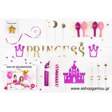 Party Kit Princess (31τεμ)